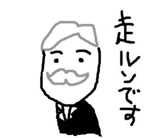 Cocolog_oekaki_2008_11_02_15_57
