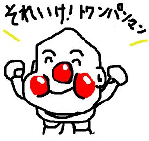Cocolog_oekaki_2008_11_04_22_46