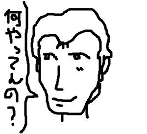Cocolog_oekaki_2008_12_15_22_10